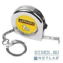 Рулетка-брелок STAYER 1м х 6 мм (MINI 34140-1) (хромовый)