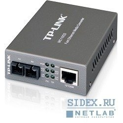 Медиаконвертер TP-Link Fast Ethernet (MC110CS)