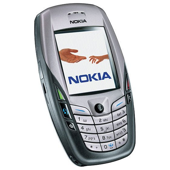 thesis nokia The impact of advertisement on consumer behaviour a case study of nokia this dissertation is submitted for partial requirement for degree of mba in university of wales.