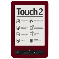 pocketbook 623 touch 2 (бордовый)