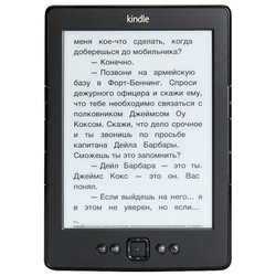 amazon kindle 5 (черный) :::