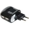 Универсальное сетевое зарядное устройство, адаптер 2хUSB, 2А (KS-is Toss KS-056) - Сетевой адаптер 220v - USB, ПрикуривательСетевые адаптеры 220v - USB, Прикуриватель<br>Сетевое зарядное устройство KS-is Toss KS-056 имеет 2 порта USB. С его помощью возможно одновременно заряжать два цифровых устройства: мобильный телефон, mp3-плеер, коммуникатор, навигатор, КПК, и другие гаджеты имеющие соединительный кабель с USB разъемом.<br>