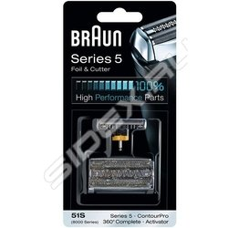 Сетка + режущий блок для Braun Series 5/8000 Complete (51S 81387975)