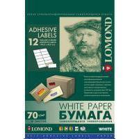 Самоклеющаяся бумага универсальная A4 (50 листов) (Lomond 2100065)
