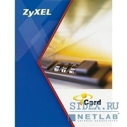 ������� ������������ zyxel e-icard commtouch cf zywall usg 50 2 years