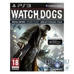 ���� Watch Dogs. Day 1 Edition ����������� ������� (������� ������)