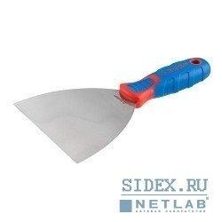Шпательная лопатка ЗУБР с 2-компонент.усил.ручкой,  профилированное нержав.полотно,  125 мм[10055-125]