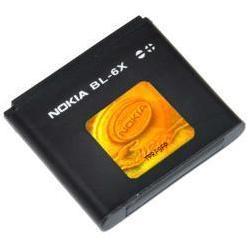 Аккумулятор для Nokia 8800 Sirocco (BL-6X 1475)