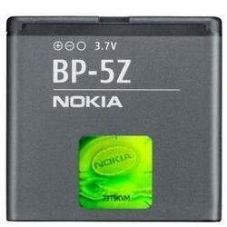 Аккумулятор для Nokia 700 (BP-5Z)