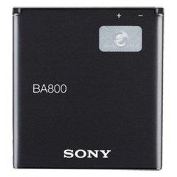 Аккумулятор для Sony Xperia V LT25i (BA 800)