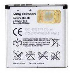 Аккумулятор для SonyEricsson S500, W580, K580, T650, K770 (BST-38 1592)