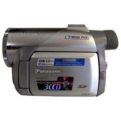 Panasonic NV-GS75