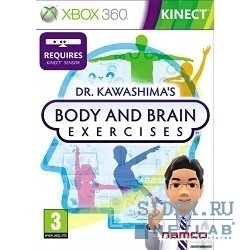 игры dr. kawashima's body and brain exercises (только для kinect)