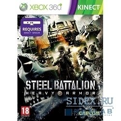 Игры Steel Battalion: Heavy Armor (только для MS Kinect) (русская документация)