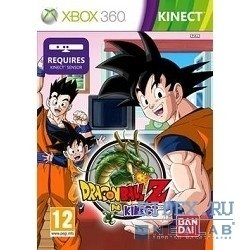 игры dragon ball z for kinect (только для ms kinect)