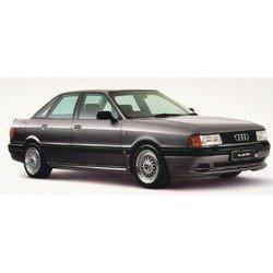 Audi 80 седан IV 2.0 E quattro