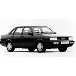 Audi 90 седан I 1.6 TD