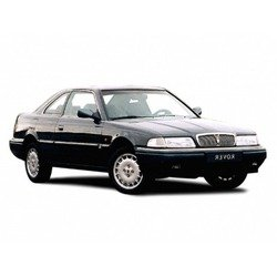 Rover 800 купе 825 Si