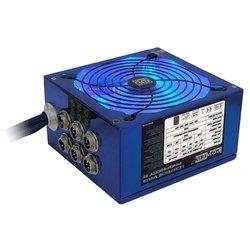 LC-Power LC8750II V2.3 Prophecy 2 700W