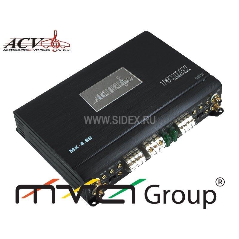Автомобильный усилитель ACV MX-4.80 - фото 8