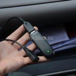 Intro GPS-3G