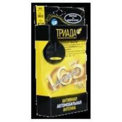 Антенна FM Триада-163 GOLD