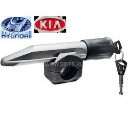 Блокиратор руля для Kia Soul 2012, Hyndai i30 2012 (Гарант БЛ 036.E)