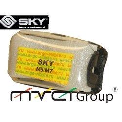 Чехол для брелока SKY M5, M7 серебро