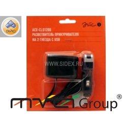 ������������ ������������� 2 ������ + USB CLS1200 52052
