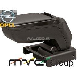 КОМПЛЕКТ 08181-ARM2 подлокотник Opel Corsa D c 2006г.
