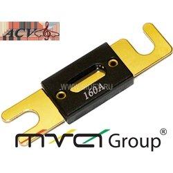 Предохранитель ANL 160А (ACV RM37-1508)