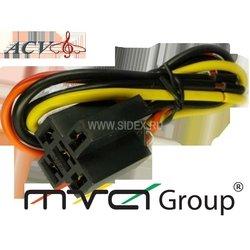 Колодка под реле 5-ти контактное с диодом (86-, 85+), 12AWG (ACV RM37-1712)