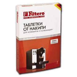 Таблетки от накипи Filtero Арт.602 для кофеварок и кофемашин (4шт)