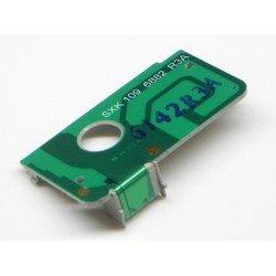 Антенна для Sony Ericsson W810 (CD001250)