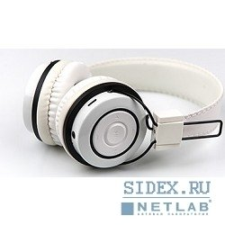 Bluetooth-гарнитура Dialog BLUES HS-19BT (белый)