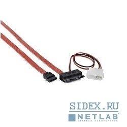 Кабель Combo micro SATA, molex+SATA, microSATA, 9pin+7pin (Gembird CC-MSATA-001)