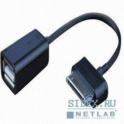Кабель-переходник OTG Samsung 30pin - USB-Af 0,15m (VCOM CU277)
