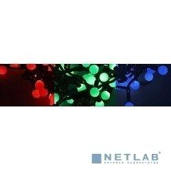Новогодняя гирлянда 5 м х 18 мм (NEON-NIGHT LED - шарики 303-549) (красный, зелёный, синий)