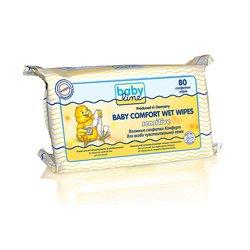 Влажные салфетки без отдушки (BABYLINE Комфорт Сенсетив 208067) (80шт)