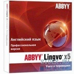 """Программное обеспечение AL15-05SBU001-0100 ABBYY Lingvo х5 """"Английский язык"""",  профессиональная версия"""