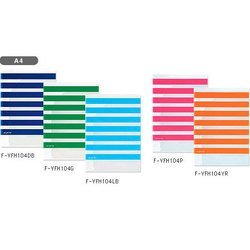 Папка-уголок Kokuyo Repete F-VFH104LB (голубой)