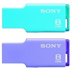 sony usm8gmblduo