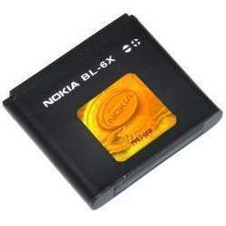 Аккумулятор для Nokia 8800 Sirocco (PROWIN BL-6X)