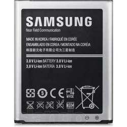 Аккумулятор для Samsung Galaxy S4 i9500 (PROWIN EB485760LU/B600BC)