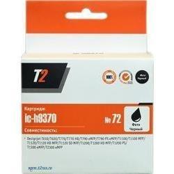 Картридж для HP DesignJet T1100, T1120, T1120 HD, T1120 SD, T1200 (T2 IC-H9370 №72) (фото черный)