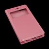 Чехол-книжка для Apple iPhone 6, 6s 4.7 (Liberti Project R0007204) (розовый) - Чехол для телефонаЧехлы для мобильных телефонов<br>Плотно облегает корпус и гарантирует надежную защиту от царапин и потертостей.<br>