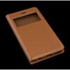Чехол-книжка для Apple iPhone 6, 6s 4.7 (Liberti Project R0007203) (коричневый) - Чехол для телефонаЧехлы для мобильных телефонов<br>Плотно облегает корпус и гарантирует надежную защиту от царапин и потертостей.<br>