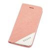 Чехол-книжка для Apple iPhone 6, 6s 4.7 (Ogden Sparkle R0007297) (розовый) - Чехол для телефонаЧехлы для мобильных телефонов<br>Плотно облегает корпус и гарантирует надежную защиту от царапин и потертостей.<br>