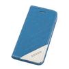 Чехол-книжка для Apple iPhone 6, 6s 4.7 (Ogden Sparkle R0007298) (синий) - Чехол для телефонаЧехлы для мобильных телефонов<br>Плотно облегает корпус и гарантирует надежную защиту от царапин и потертостей.<br>