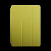 Чехол-книжка для Apple iPad Air 2 (R0007056) (зеленый) - Чехол для планшетаЧехлы для планшетов<br>Плотно облегает корпус и гарантирует надежную защиту от царапин и потертостей.<br>